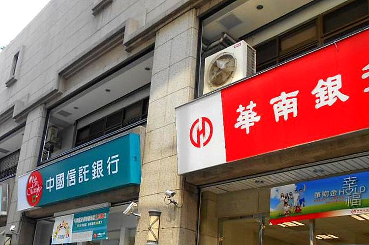 圖片:銀行趁低利打轉貸戰!房貸戶省息先算費用