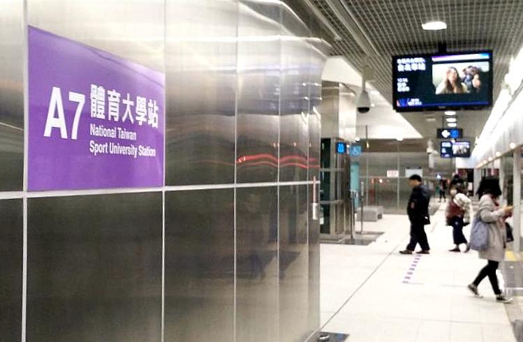 圖片:捷運宅房價浮沈怎麼選?以機場捷運房市為例告訴你