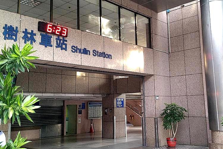 樹林火車站房地產