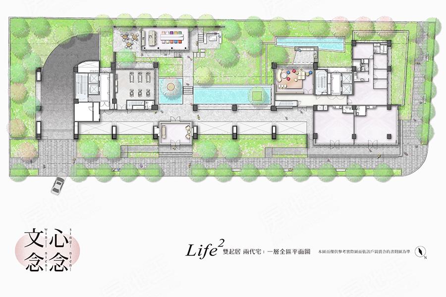 圖片:新北新店雙起居兩代宅,交通便利地點優