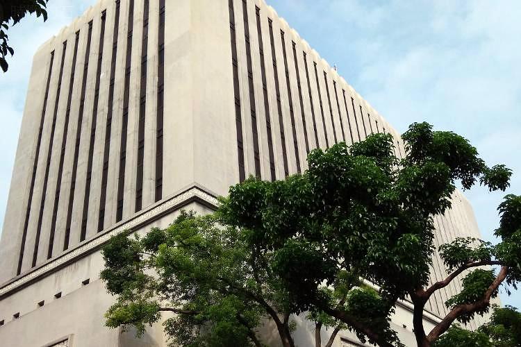中央銀行大樓