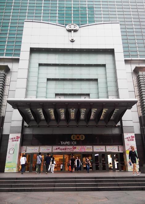 圖片:全球189座城市生活品質評比!台灣這座城市居亞洲第4