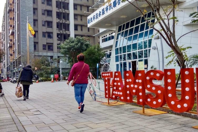 圖片:重大建設助攻!淡海新市鎮房市回溫