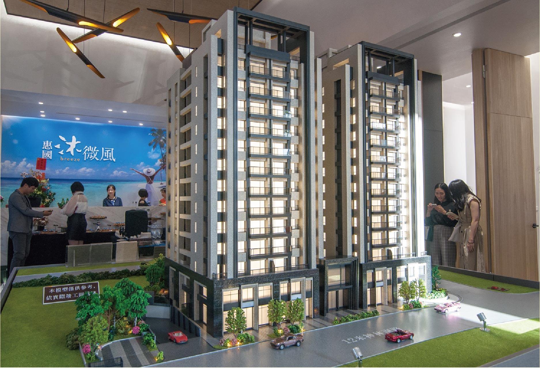 圖片:水湳經貿 中科紅利 | 惠國沐微風 大雅豪宅新地標  開案即熱銷