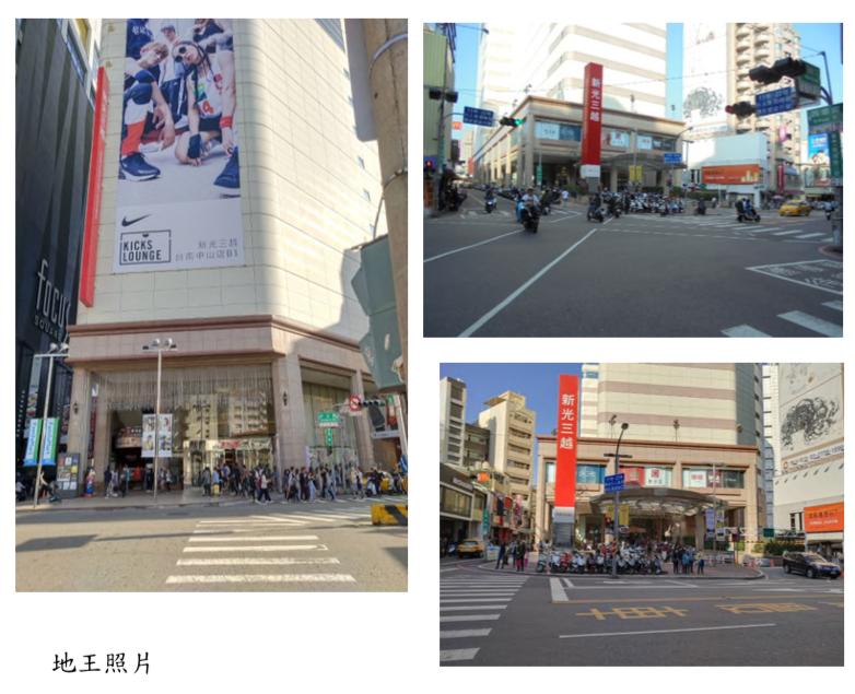 圖片:臺南市 109 年公告土地現值及公告地價平均微調 0.98%, 將於明(109)年 1 月 1 日公告!
