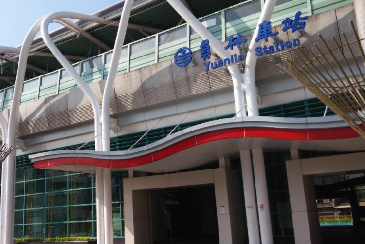員林火車站