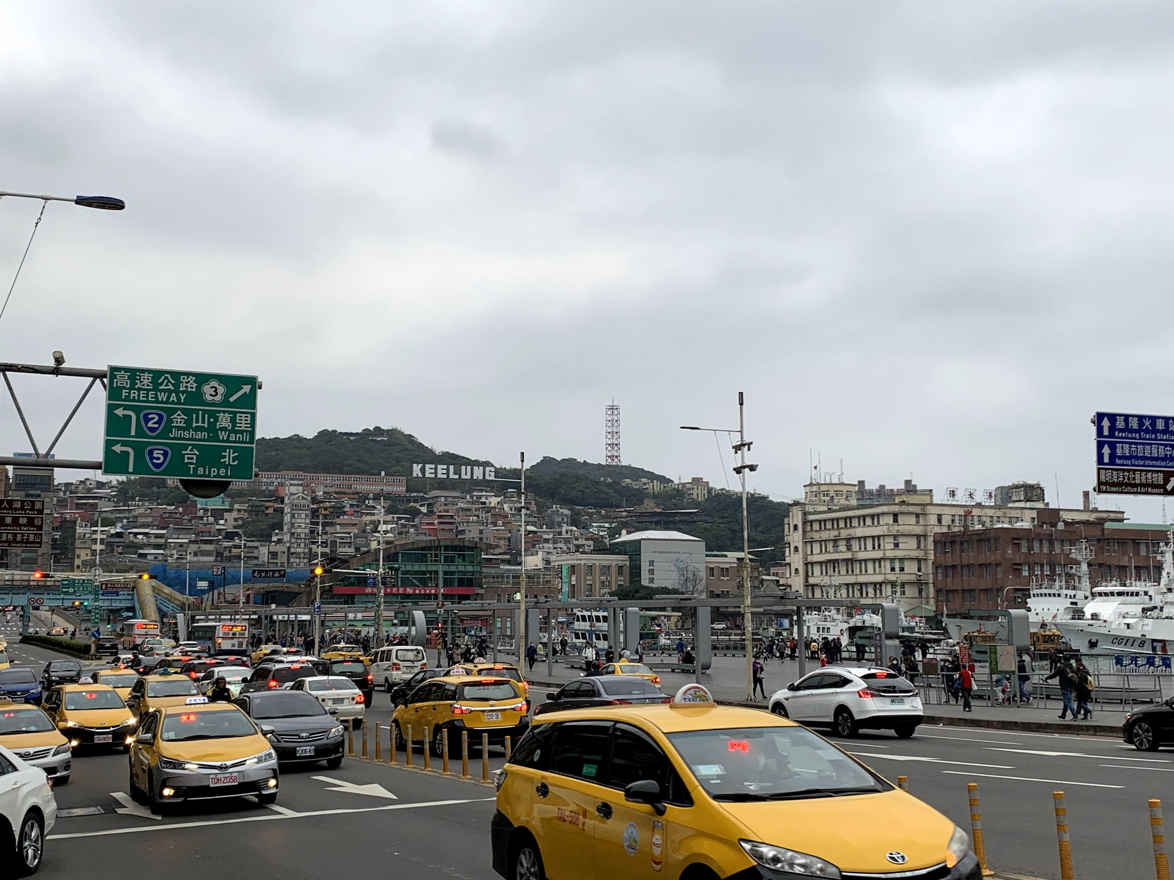 圖片:北台灣負擔最輕縣市出爐 一字頭入住基隆新建案