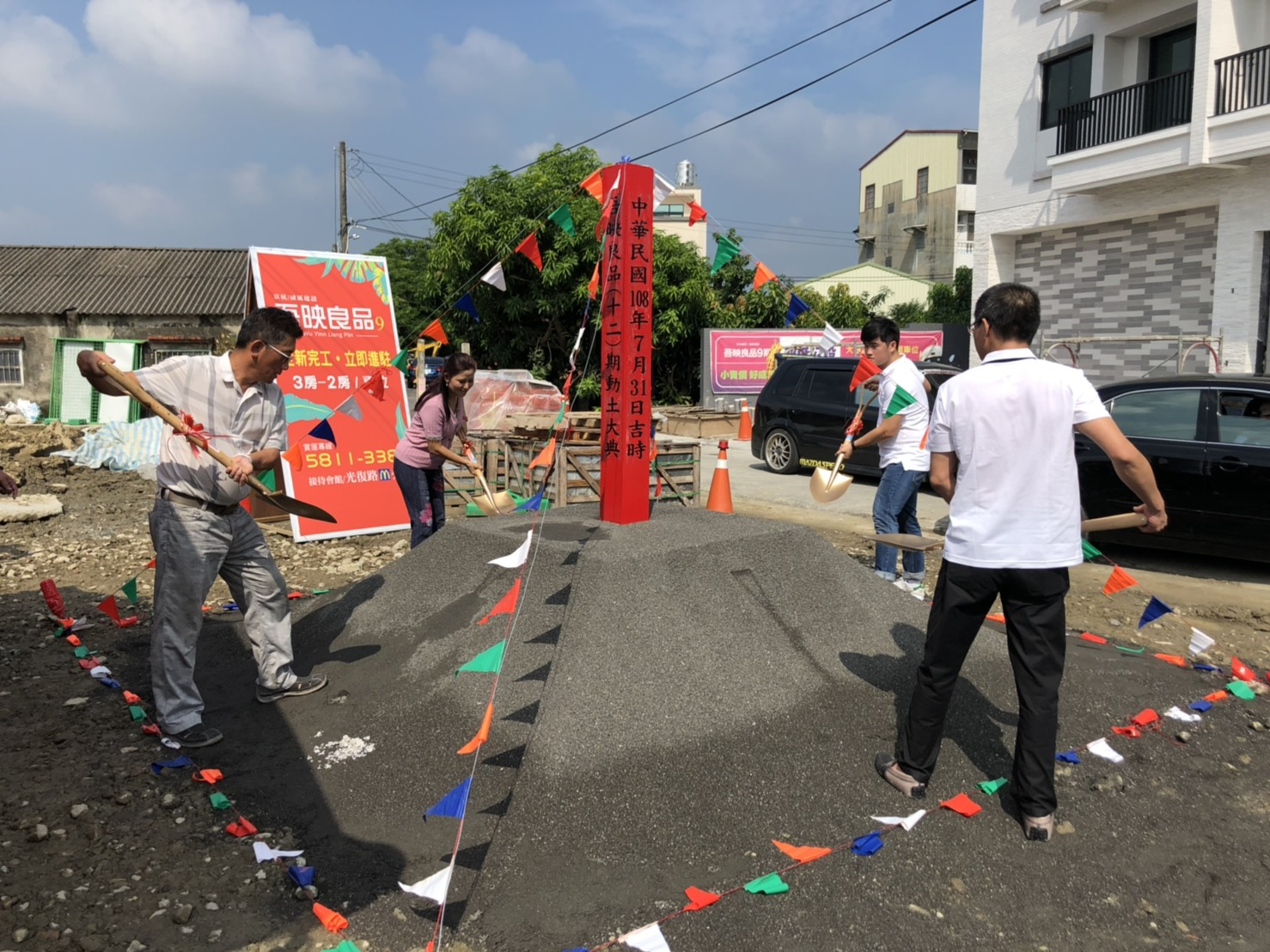 圖片:南科帶動周邊房市持續熱燒!京杭建設兩建案聯合動土大典