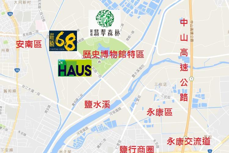 台南歷史博物館建案