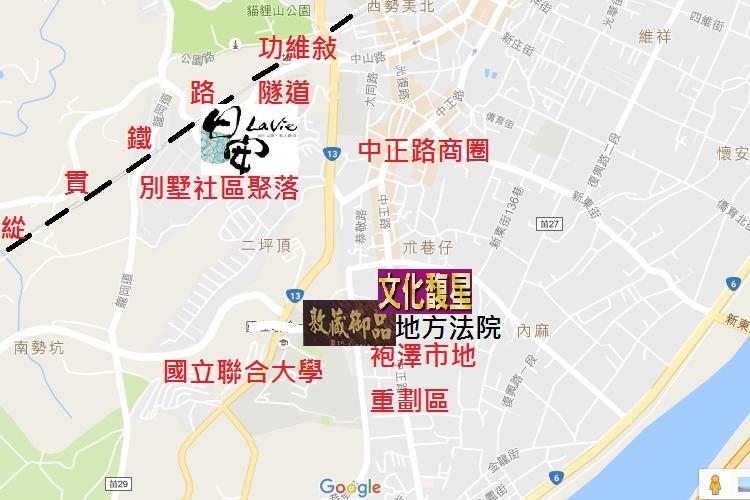 栗袍澤市地重劃區