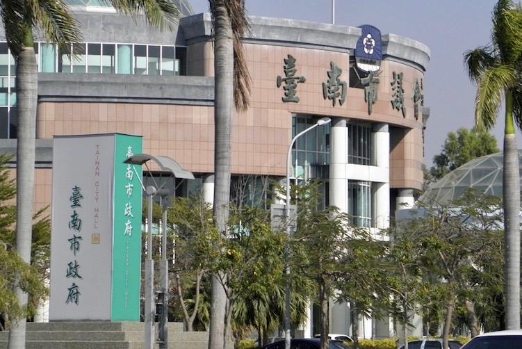 圖片:臺南市政府地政局呼籲民眾儘速辦理繼承登記!