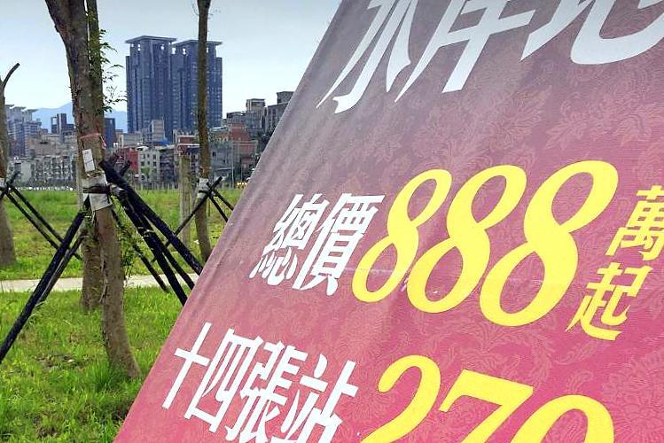圖片:內政部研擬青年購屋大利多!10%自備款就買房