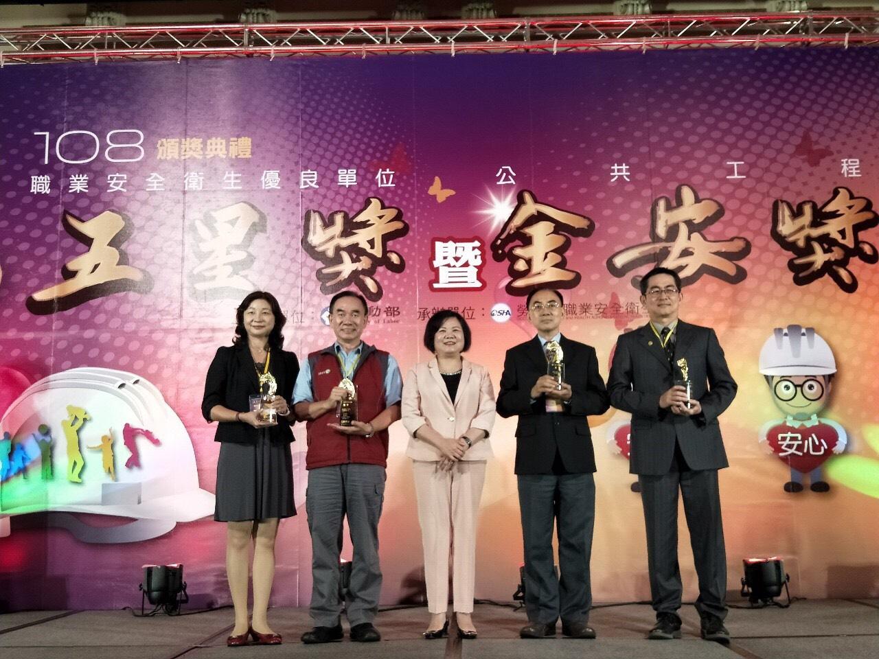 圖片:「臺南市麻豆工業區市地重劃工程」榮獲金安優等獎