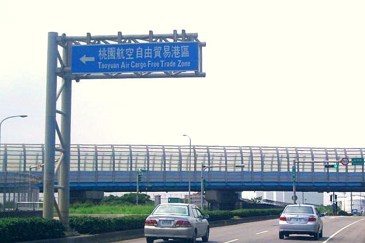 圖片:桃園綠線捷運將動工!八德、蘆竹房市受惠大
