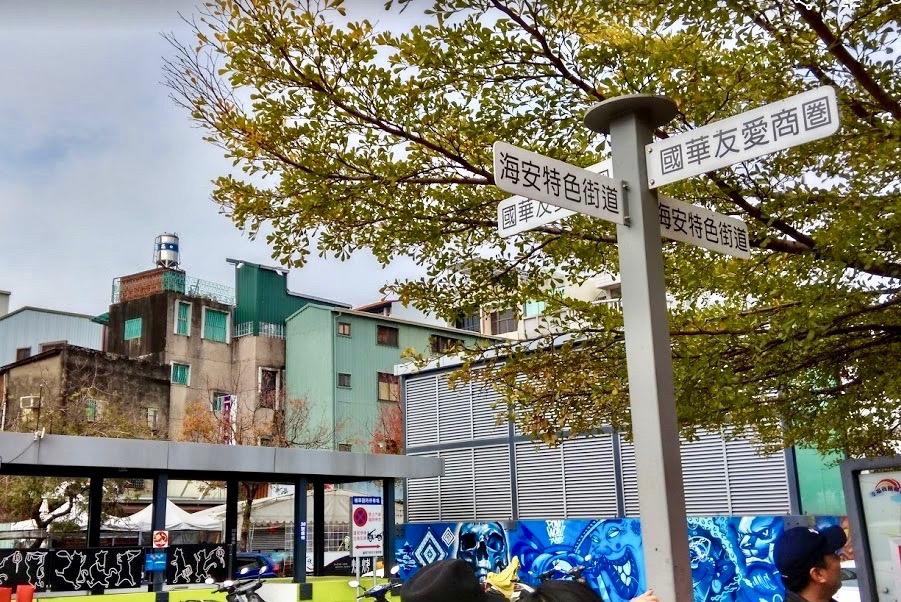 圖片:新建案拉一把!台南老屋漲幅第一
