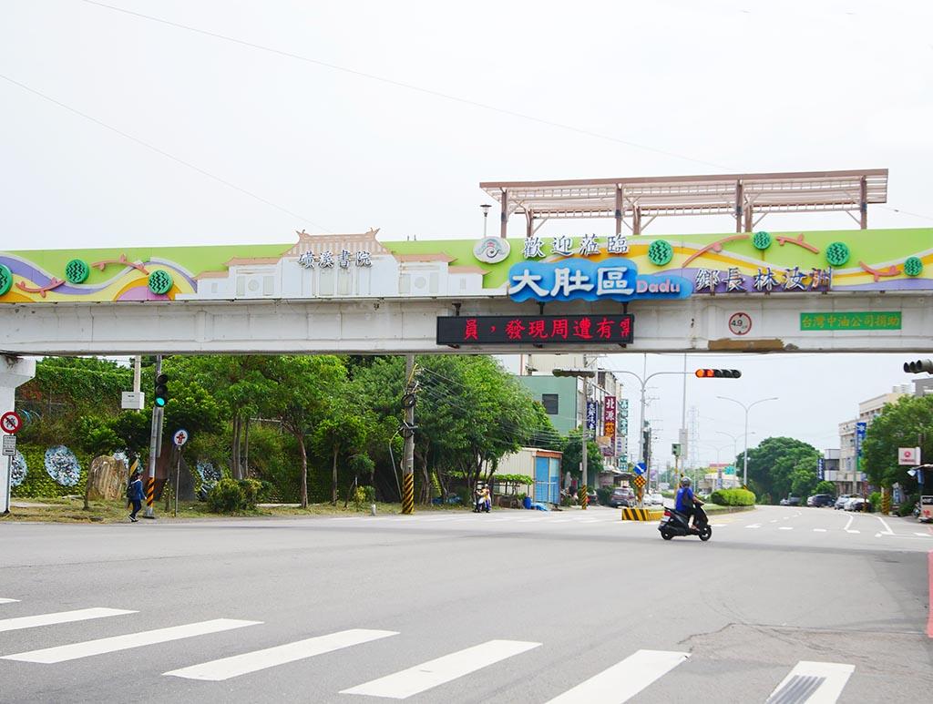 圖片:台中繁榮大肚區 重大建設不斷 交通利多 成首購族購屋新首選