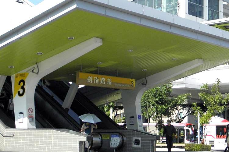 圖片:台北東側環狀捷運有譜,房價效益怎麼看?