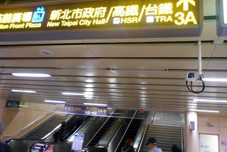 捷運板橋站