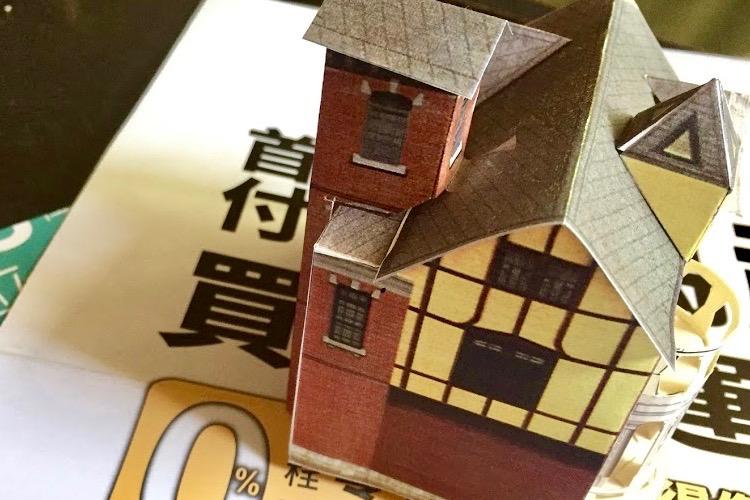 圖片:擔心薪水不到平均值不敢購屋?月薪少一樣能買房子