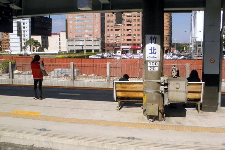 竹北車站商圈