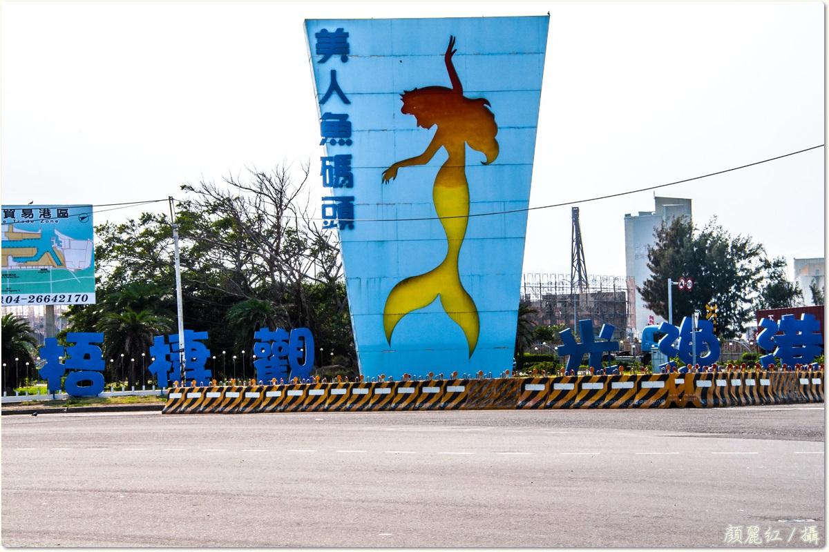 圖片:捷運藍線有譜了!貫穿台灣大道 直達台中港 台中港2.0 民生建設到位 海線起飛