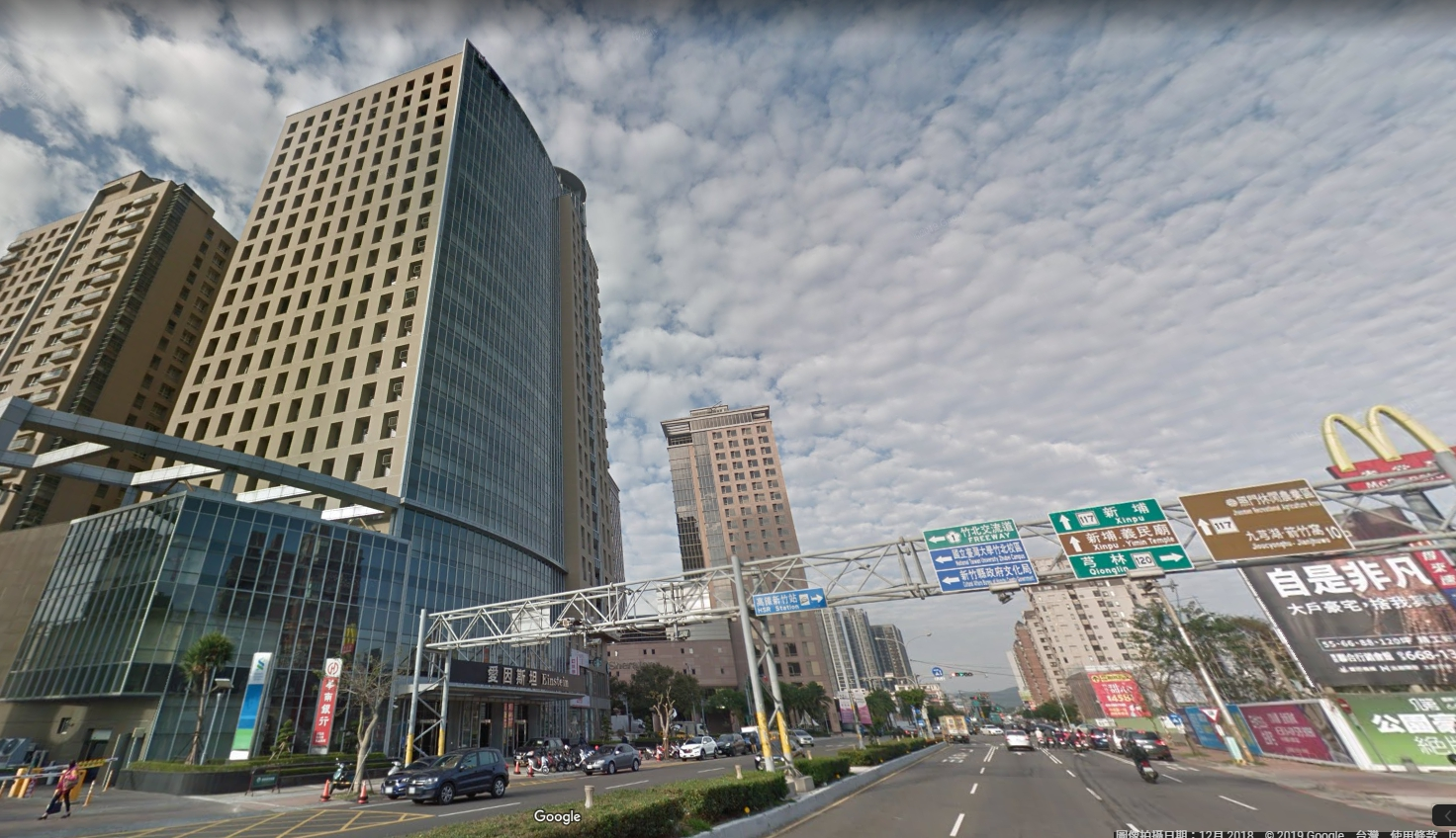 圖片:竹北案量大爆發!房價直直升!狂吸新貴超級夯