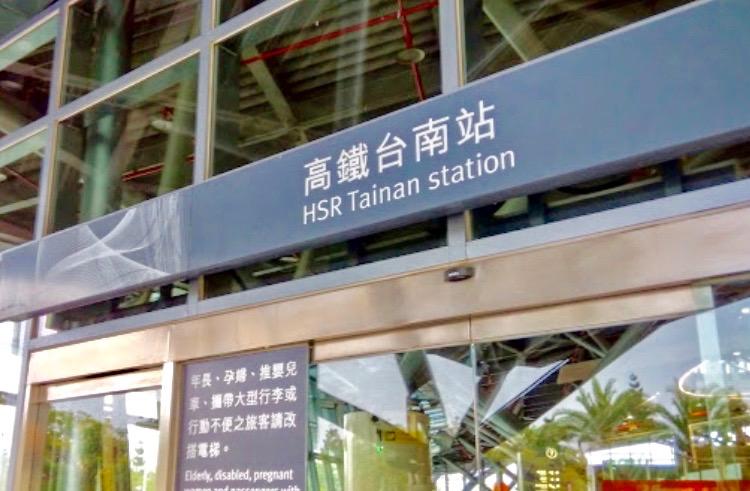 圖片:重劃特區巡禮!建商搶地拉升台南高鐵特區身價