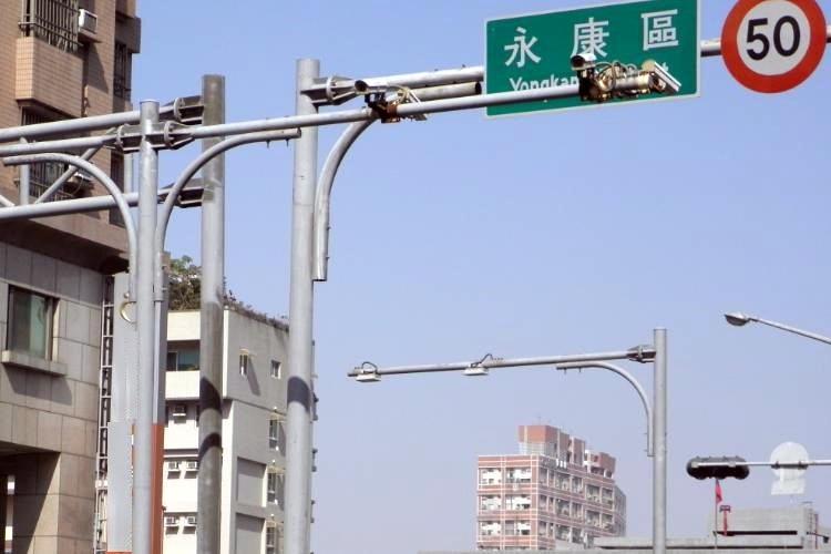 圖片:移居台南系列!來這購屋銀行對你最好