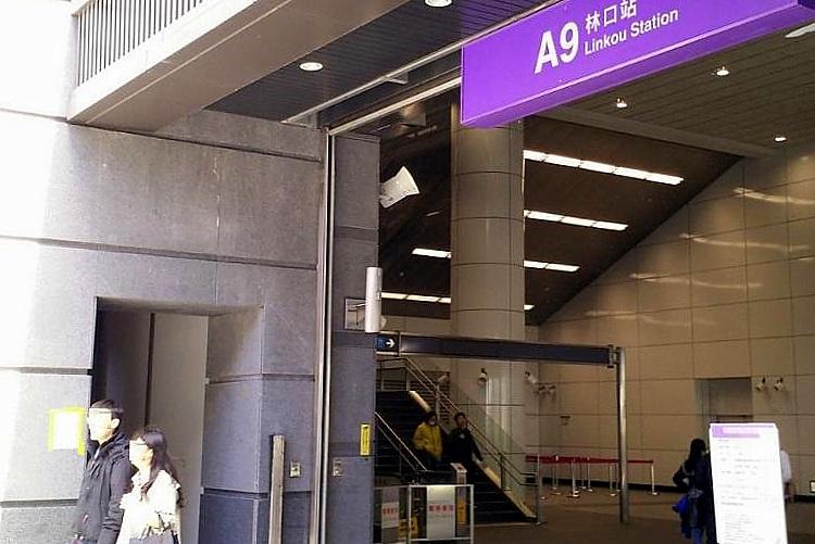 圖片:重劃特區巡禮!捷運降價爽到林口新市鎮房市