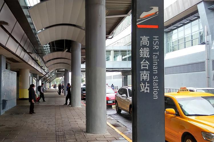 圖片:重劃特區巡禮!台南高鐵特區土地標出新希望