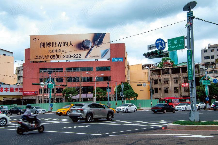 圖片:台中西區危老都更首案 大通地產操刀 翻轉舊城新風貌