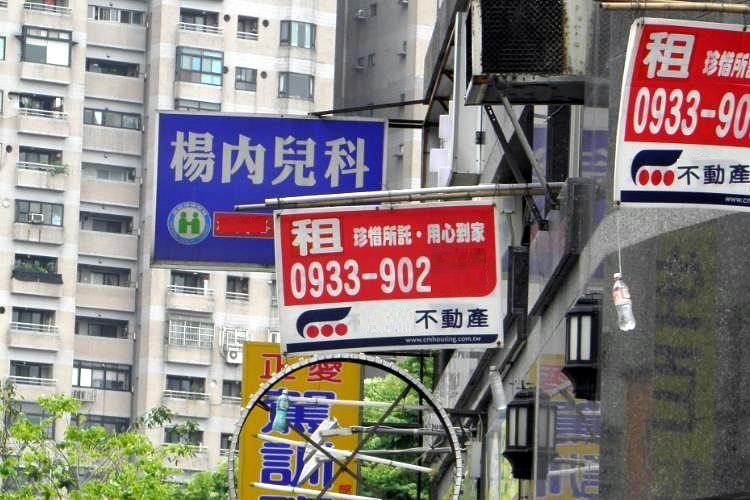圖片:不動產法律系列 房客不繳房租該怎麼辦?