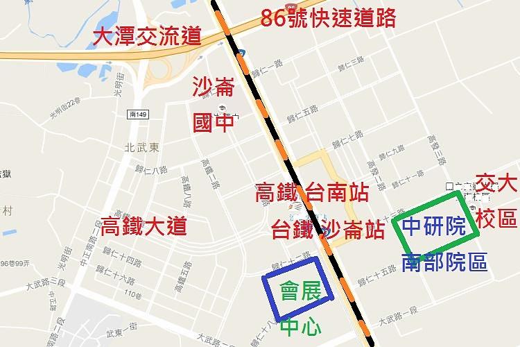 圖片:重劃特區巡禮 高鐵台南站特定區三箭利多齊發
