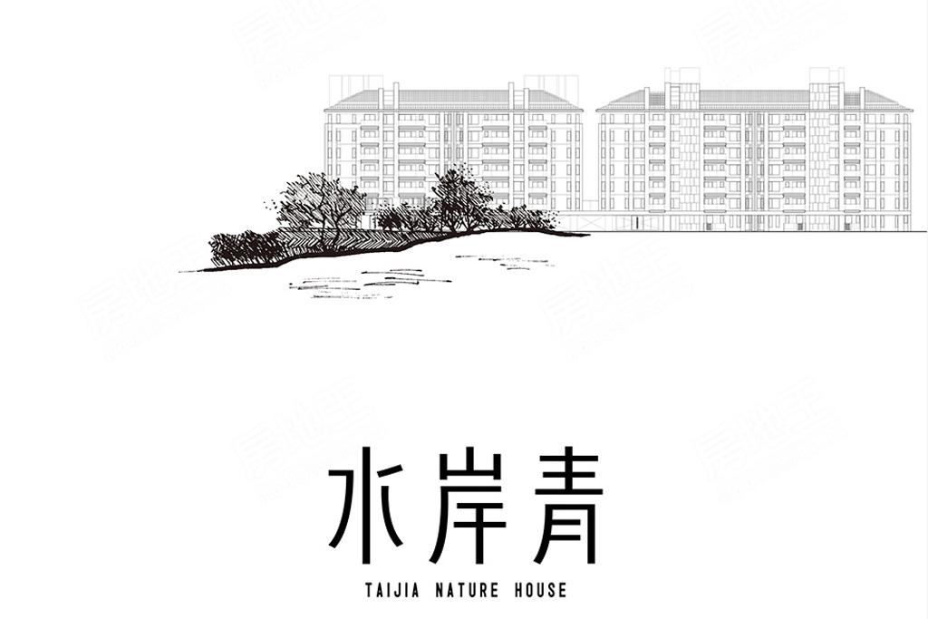 圖片:台南房地產新寵,九份子重劃區新建案限時讓利搶購