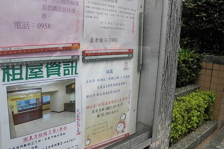 圖片:包租公定額免稅!建全租屋市場有利房市