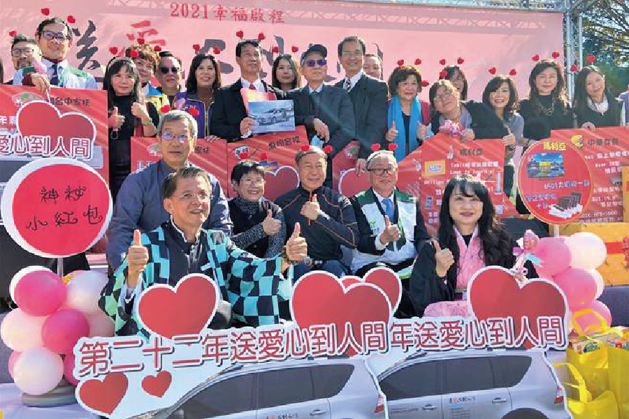 圖片:第22年 送愛心到人間| 不畏疫情 100家企業及個人參與   匯聚成一股大暖流