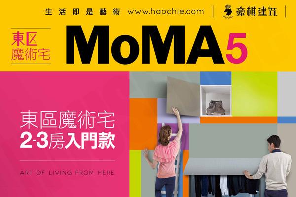 MOMA 5