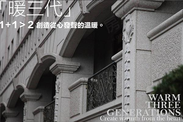 百傑建設股份有限公司,楊梅帝堡,豪宅