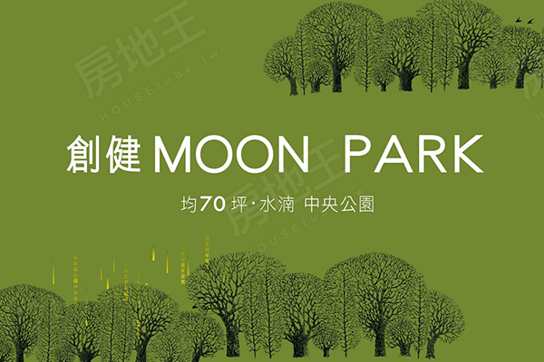 創建MOON PARK