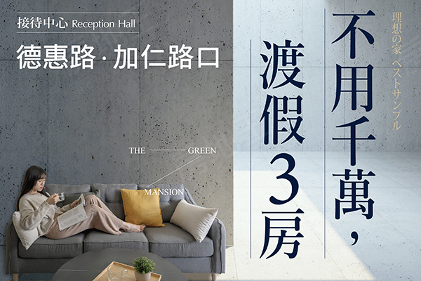 龍騰鑫市鎮