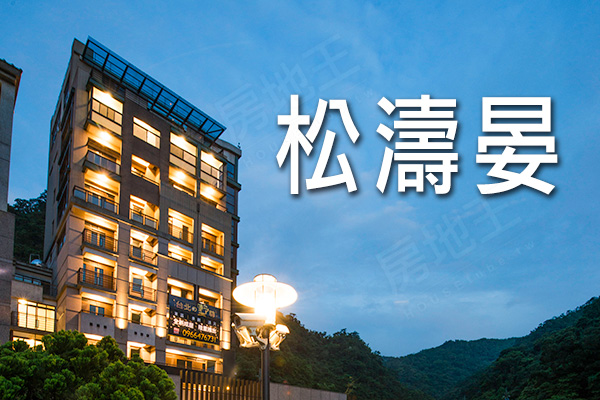台北預售屋資訊
