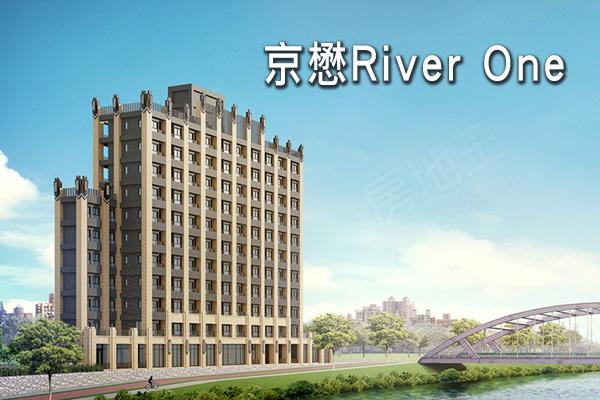 京懋River One