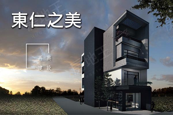 嘉義新屋建案