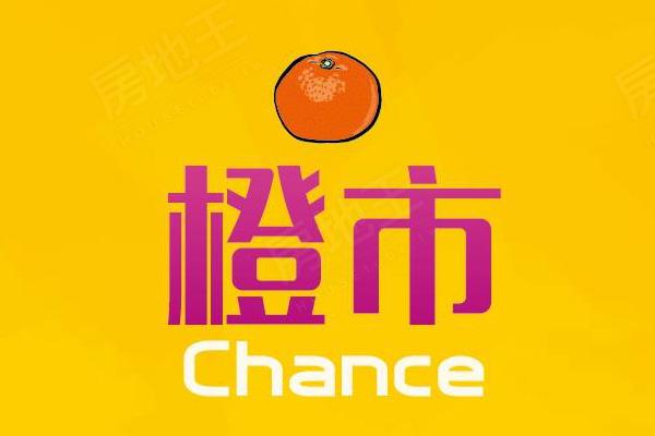 橙市Chance