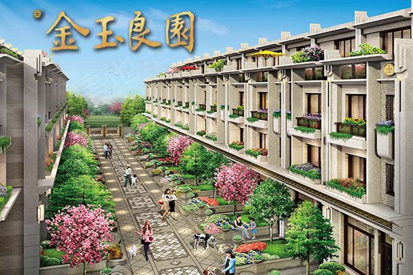 金玉良園 No.9