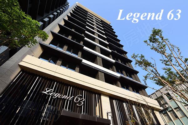 Legend 63
