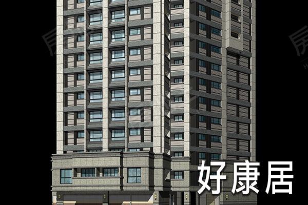 台北買賣預售屋