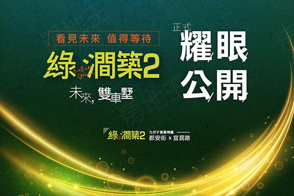 台南預售屋資訊