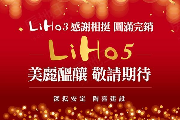 LiHo3