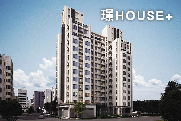 璟HOUSE+